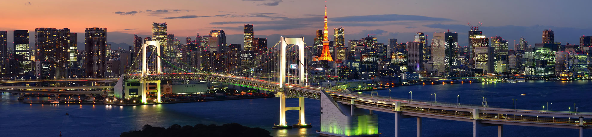 Economie au Japon