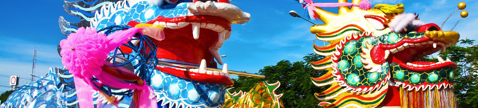 Festivités et les jours fériés en Chine