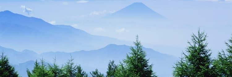 Kyushu, land of volcanoes