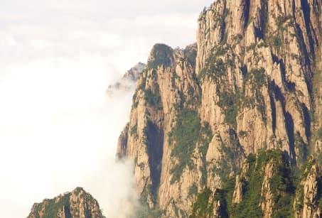 La Chine des montagnes célestes