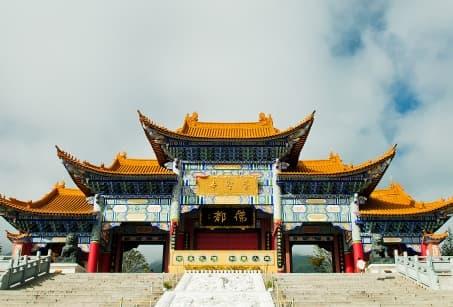 Incroyable Yunnan