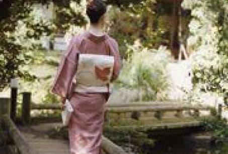 Contes et légendes du Kyushu