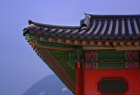 L'essentiel de la Corée du Sud en liberté