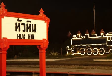 La Thaïlande en train