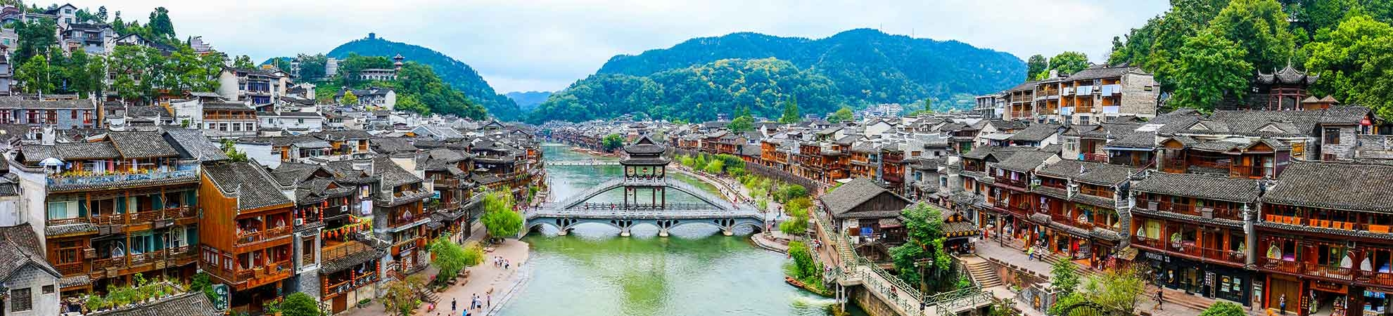 Voyage Fenghuang -