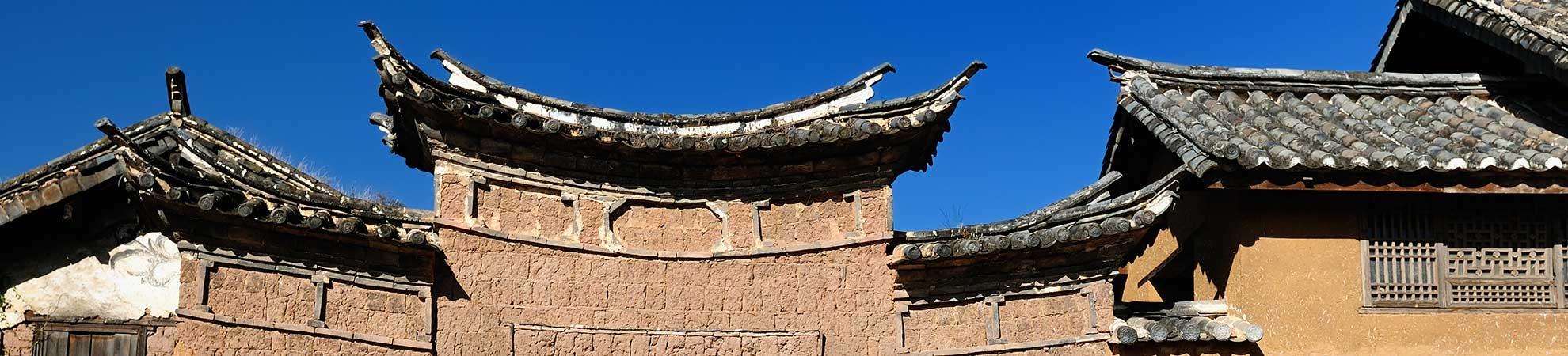 Voyage Jianchuan