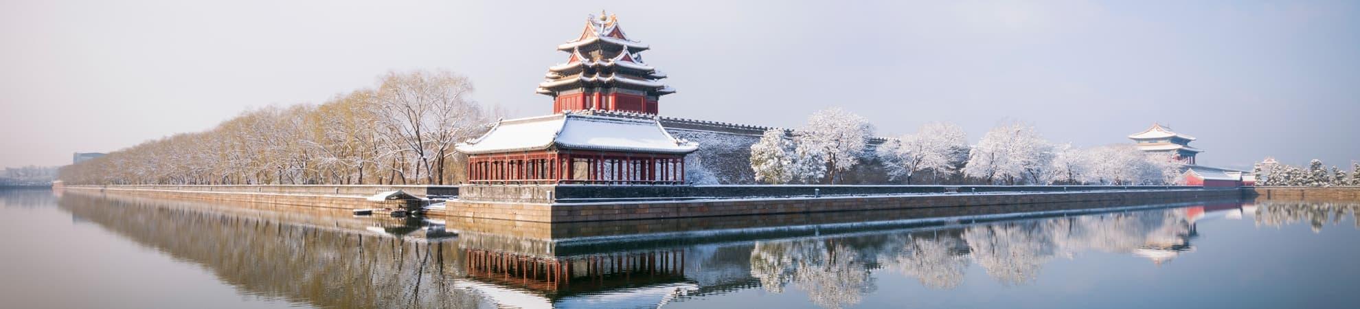 Visiter Pekin