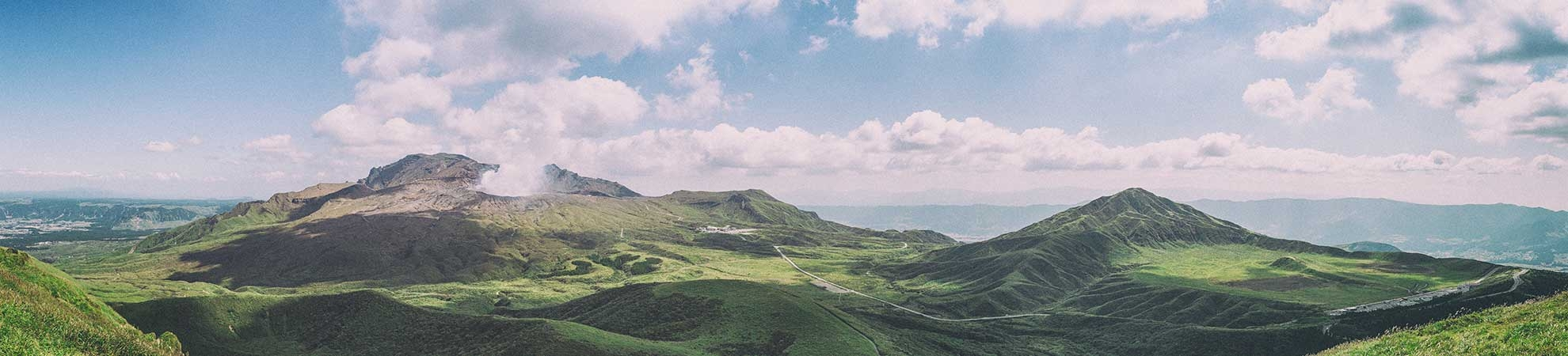 Voyage Mont Aso