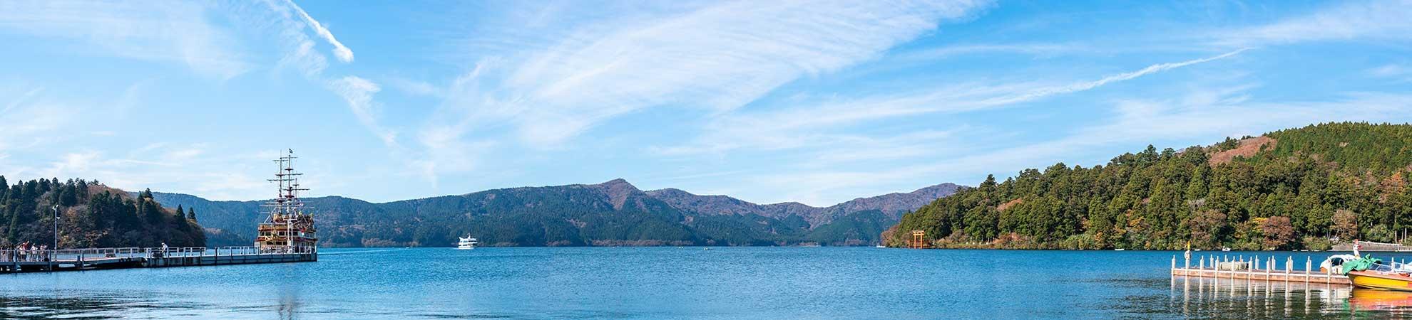 Voyage Hakone