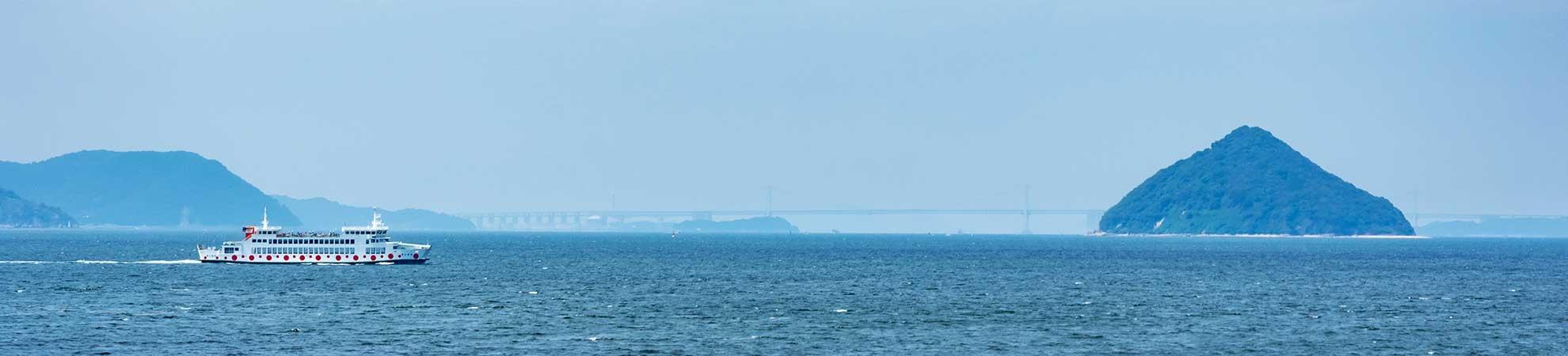 Voyage Naoshima
