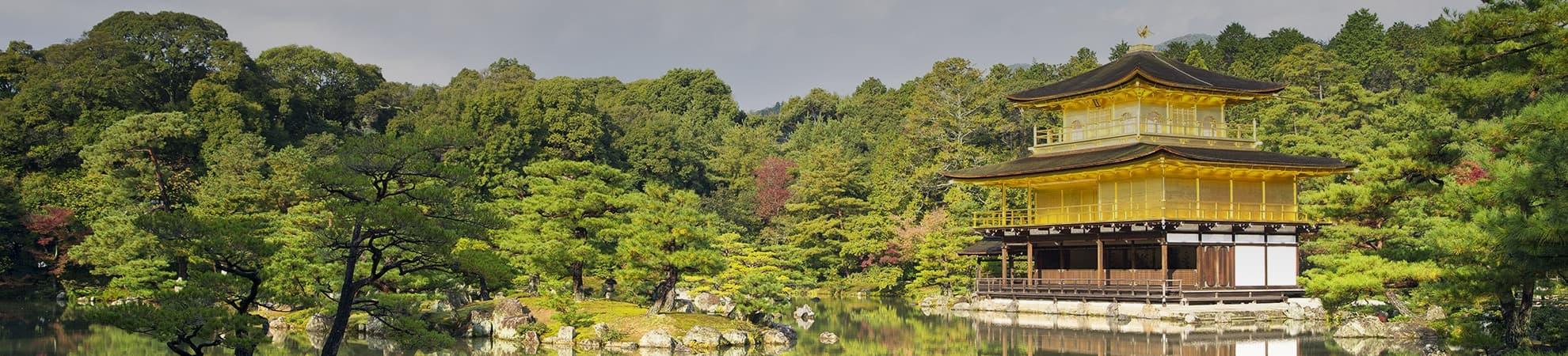 Voyage Honshu au Japon