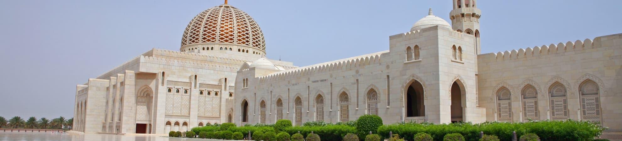 Visiter Oman