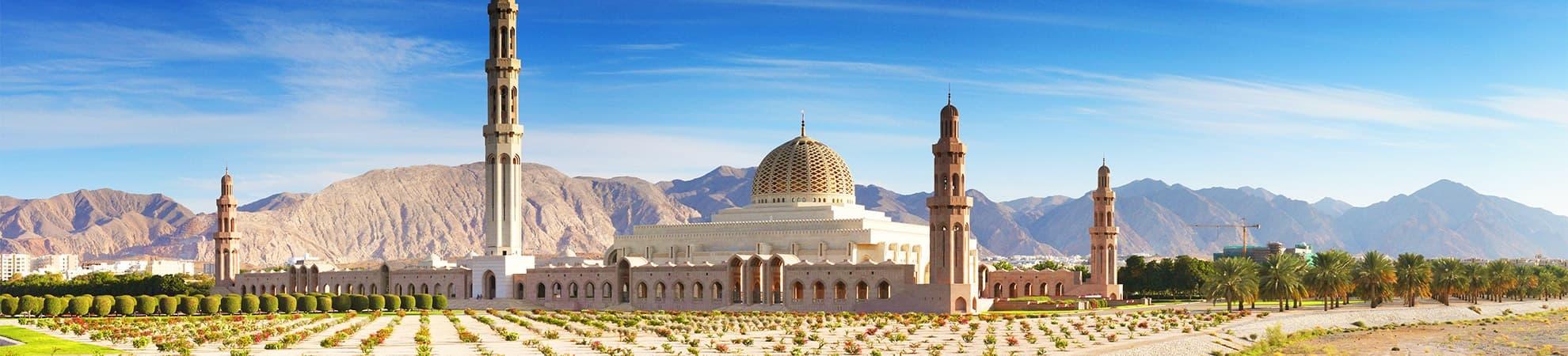 Séjour Moyen Orient