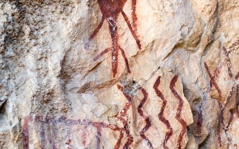 activity Grottes et peintures rupestres