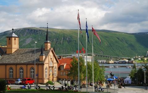 activity Le Musée Polaire à Tromso