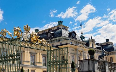 activity Visite du site de Drottningholm