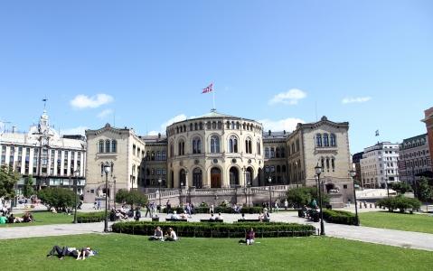 activity Visite guidée d'Oslo