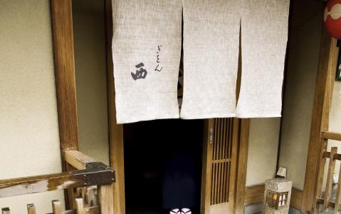 activity Une nuit dans un ryokan à Miyajima