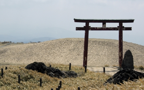 activity Visite d'Hakone et du Mont Fuji
