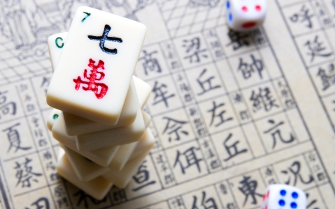 activity Initiation aux jeux traditionnels