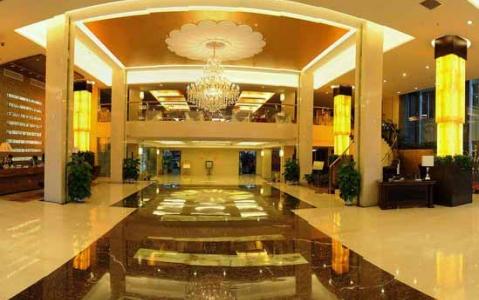 hotel Golden Dragonball Hotel - Guilin