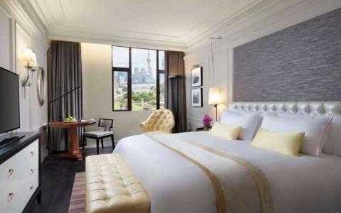hotel Golden Tulip Bund New Asia - Shanghai