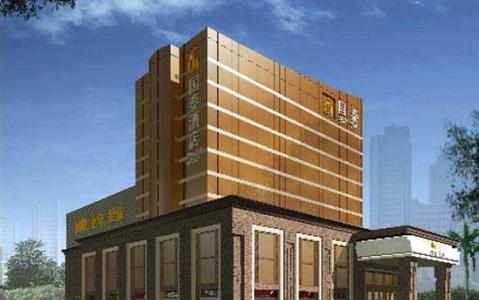 hotel Guotai Hotel - Jianshui