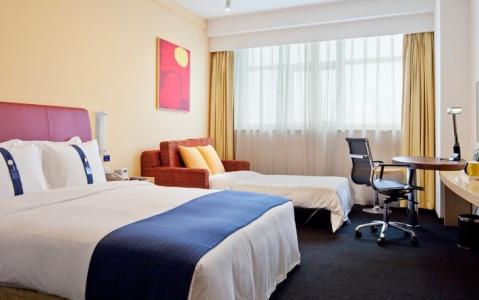hotel Holiday Inn Express Zhabei - Shanghai