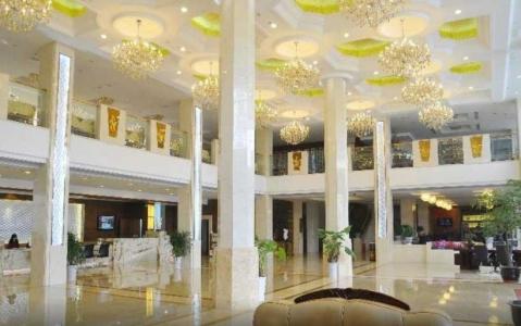 hotel Huasheng Hotel - Leshan