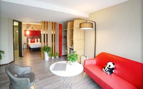 hotel Ibis Chengdu Chunxi - Chengdu