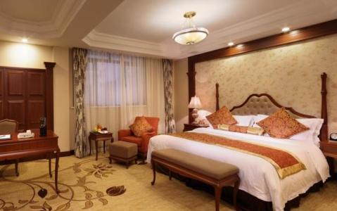 hotel Jin Jiang Pacific Hotel - Shanghai