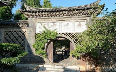 hotel Maison de la famille Zhu - Jianshui