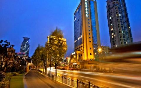 hotel Narada Boutique Hotel (SSAW) - Shanghai