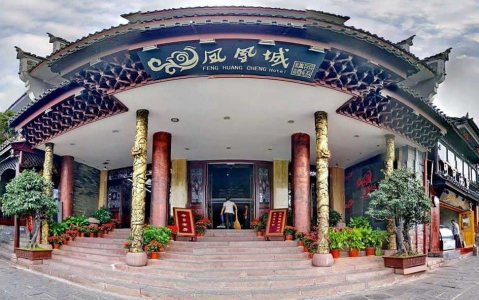 hotel Phoenix City Boutique Hotel - Fenghuang