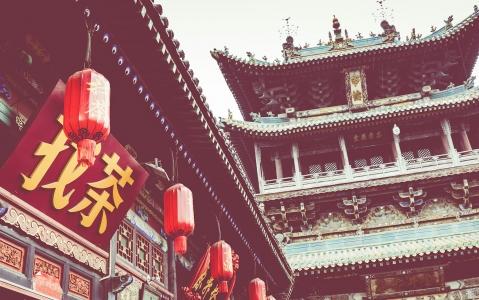 hotel  Xinglongyi INN -  Pingyao
