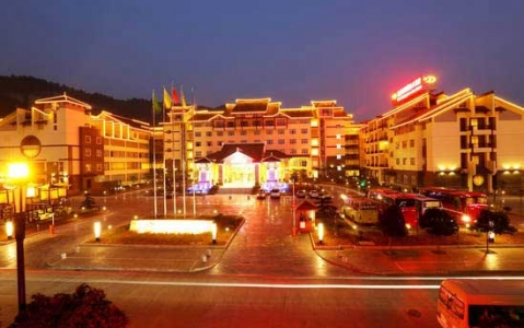 hotel Santo Domingo International Hotel - Zhangjiajie