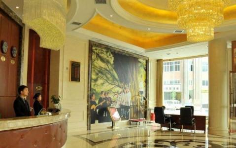 hotel Shangpin International Hotel - Rongjiang