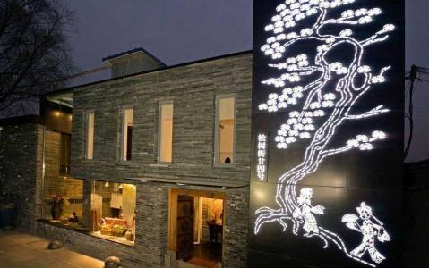 hotel Shichahai Shadow Art Performance - Pékin