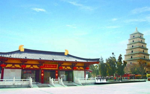hotel Tang Dynasty Art Garden Hotel - Xian