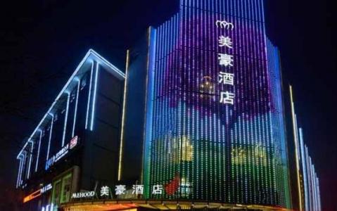 hotel Walker Boutique Hotel - Xian