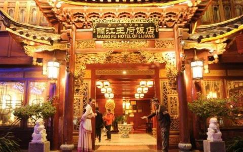 hotel Wangfu Lijiang - Lijiang