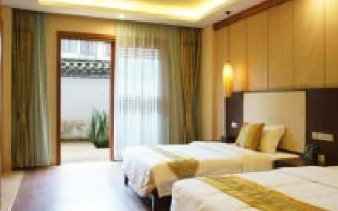 hotel Hanlinyuan - Jianshui