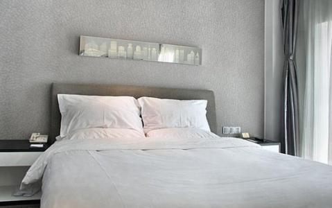 hotel Kingtown Plaza Riverside Hotel – Shanghai