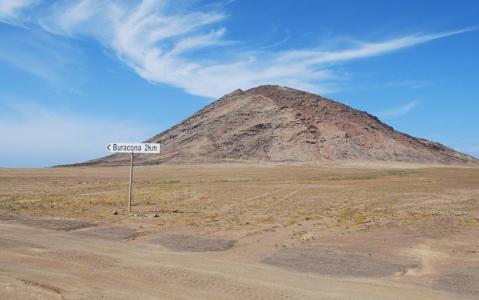 activity Trek le long du cratère de Viana