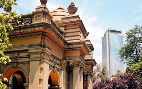 activity City Tour Santiago