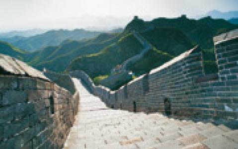 activity Randonnée sur la Grande Muraille