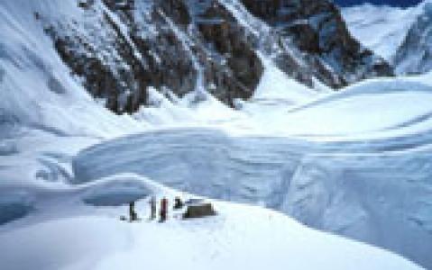 activity Camp de base de l'Everest