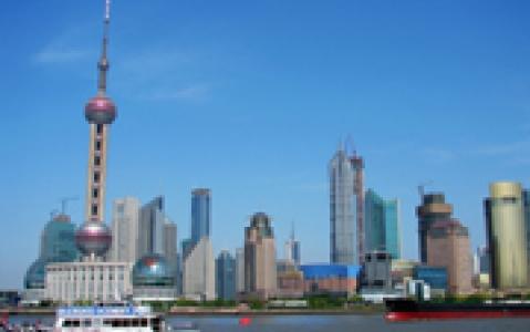 activity Croisière sur le fleuve Huangpu