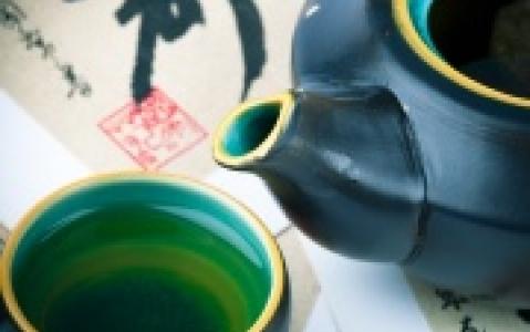 activity Cérémonie du thé