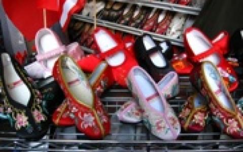 activity Le marché des dames